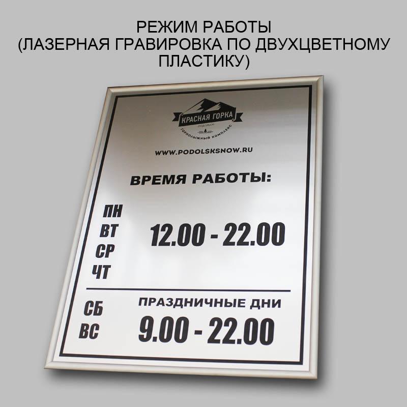 Режим Работы Магазина Самолет